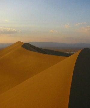 altyn-emel-dunes